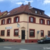 Neu bei GastroGuide: Hotel-Café-Bistro Kalimera