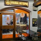 Foto zu Pizza Orange Octopus: