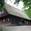 Neu bei GastroGuide: Lutherhaus Sonneberg