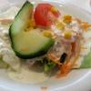 Kleiner Beilagen Salat