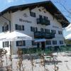 Neu bei GastroGuide: Schlosswirt Staufeneck