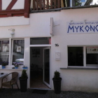 Foto zu Mykonos: