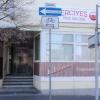 Neu bei GastroGuide: Erciyes Pide Salonu