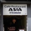 Bild von Restaurant Asia