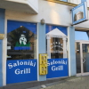 Neu bei GastroGuide: Saloniki Grill