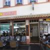 Neu bei GastroGuide: Café Mini Max