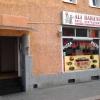 Neu bei GastroGuide: Ali Baba