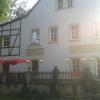 Bild von Café am Rittergut