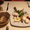 Neu bei GastroGuide: Landhotel Aust