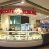 Bild von Eiscafés Venezia im Allee-Center