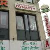Neu bei GastroGuide: Asia Restaurant Dynasty