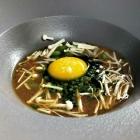 Hühner Miso Suppe / Eigelb / Bohne