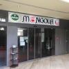 Neu bei GastroGuide: Mongolia