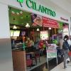 Neu bei GastroGuide: Cilantro- Mexican Grill