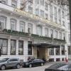 Bild von Fairmont Hotel Vier Jahreszeiten