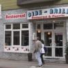 Bild von Side Grill