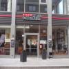 Neu bei GastroGuide: Cafe Extrablatt Leverkusen