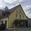 Neu bei GastroGuide: Fichtelgebirgshof