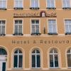 Neu bei GastroGuide: Hotel Thüringer Hof