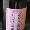 Bild von Le Moi Club du Vin de France