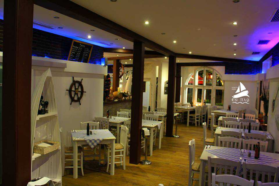 taverne enplo restaurant in 81737 m nchen ramersdorf perlach. Black Bedroom Furniture Sets. Home Design Ideas