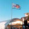 Bild von Karibik-Bar