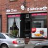 Neu bei GastroGuide: Dom Grill