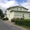 Neu bei GastroGuide: Café & Tortenhaus Zum Froschkönig