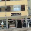 Bild von Da Rosario