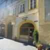 Neu bei GastroGuide: Mevlana Kebap Haus