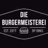Bild von Die Burgermeisterei Wertheim