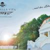 Neu bei GastroGuide: Villa Bella Vita - Ambiente | Events | Culinaria