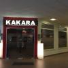 Neu bei GastroGuide: Kakara Sushi & More