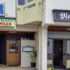 Bild von Restaurant ZEUS