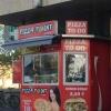Bild von Pizza Point