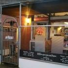 Foto zu Inga's Grill-Imbiss am Koppeldamm: