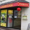 Neu bei GastroGuide: China-Thai Imbiss