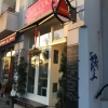 Neu bei GastroGuide: Cafe Coco