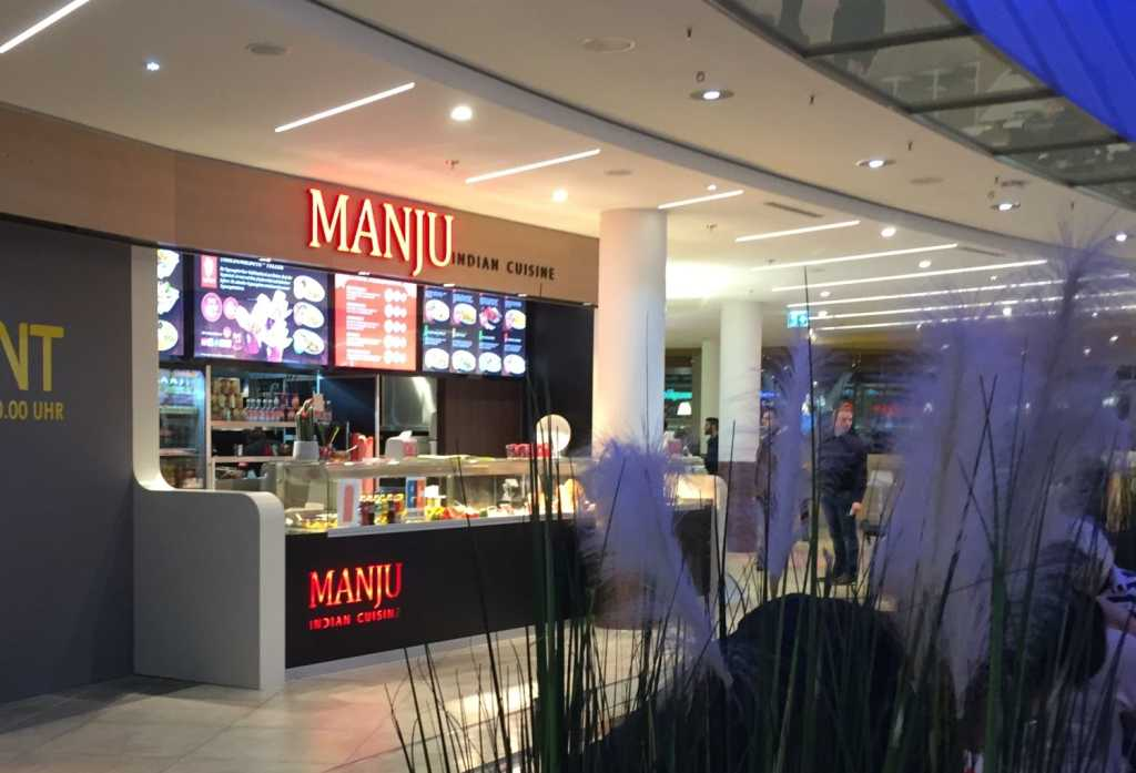 Manju indian express im city point schnellrestaurant take for Depot kassel city point