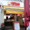 Neu bei GastroGuide: Vietnam Street Food