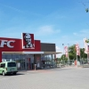 Neu bei GastroGuide: Kentucky Fried Chicken
