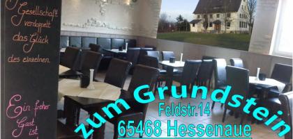 Fotoalbum: Gasthaus Grundstein zum Hessenaue