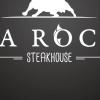 Neu bei GastroGuide: La Roca Steakhouse