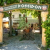 Neu bei GastroGuide: Restaurant Poseidon