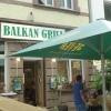 Bild von Balkan Grill