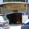 Neu bei GastroGuide: GANPATI indisches Spezialitäten Restaurant
