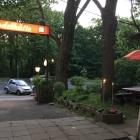 Foto zu Cafe Rodelhütte: