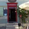 Neu bei GastroGuide: Café Margit und Fehl