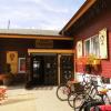 Neu bei GastroGuide: Uklei Fährhaus