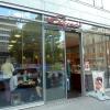 Neu bei GastroGuide: Elysée | Café & Pâtisserie